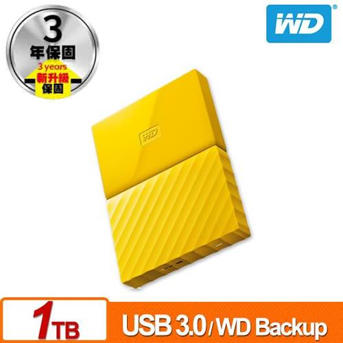 【網購獨享優惠】WD My Passport 1TB(黃) 2.5吋行動硬碟(WESN)