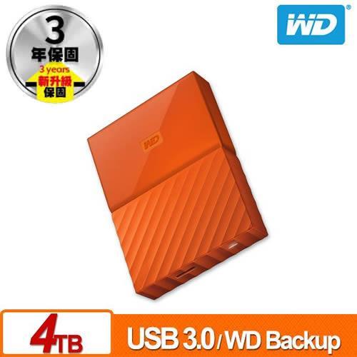 【網購獨享優惠】WD My Passport 4TB(橘) 2.5吋行動硬碟(WESN)