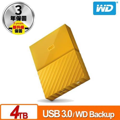 【網購獨享優惠】WD My Passport 4TB(黃) 2.5吋行動硬碟(WESN)