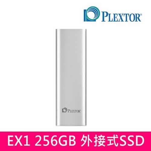 Plextor EX1 256GB USB3.1 Type-C 外接式 SSD- 鈦銀色