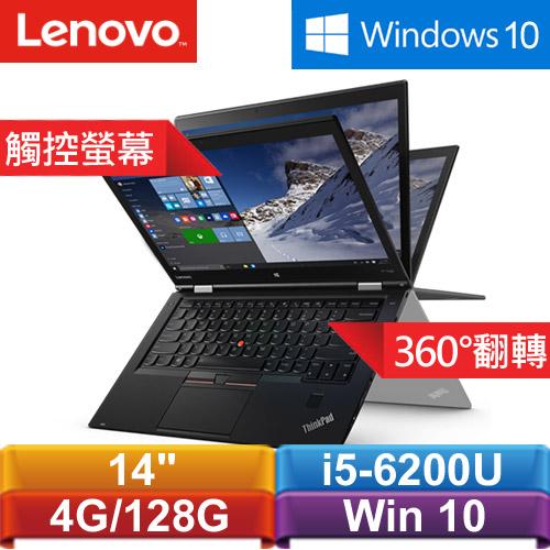 【福利品出清】Lenovo ThinkPad X1 Yoga 14吋觸控翻轉筆電