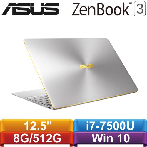 ASUS華碩 ZenBook 3 UX390UA-0111C7500U 12.5吋筆記型電腦 石英灰