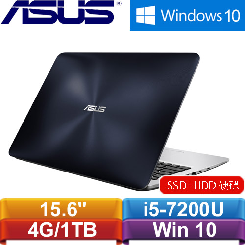 ASUS華碩 K556UQ-0221B7200U 15.6吋筆記型電腦 霧面藍 (深)【短期促銷↘再送記憶體等好禮】