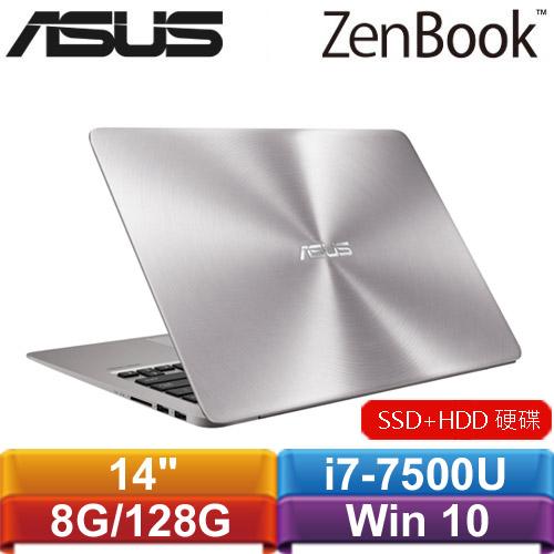 ASUS華碩 ZenBook UX410UQ-0091A7500U 14吋筆記型電腦 石英灰