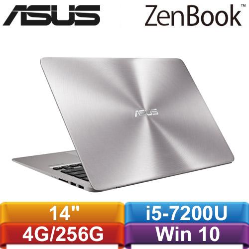 ASUS華碩 ZenBook UX410UQ-0051A7200U 14吋筆記型電腦 石英灰