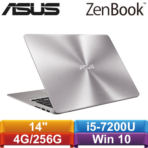 ASUS華碩 ZenBook UX410UQ-0051A7200U 14吋筆記型電腦 石英灰【福利品出清】