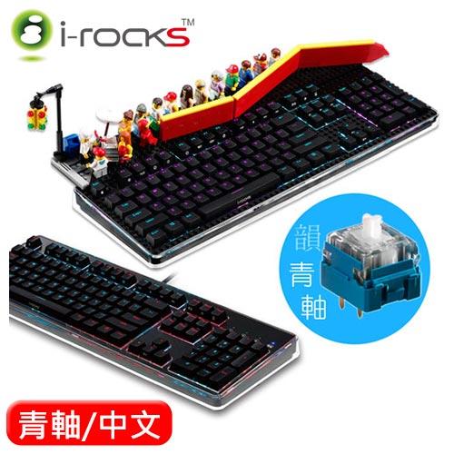 i-Rocks 艾芮克 K76M RGB 積木機械鍵盤 黑 青軸