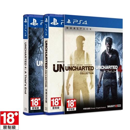 【客訂品】PS4遊戲 秘境探險完整包(1~3合輯+4)