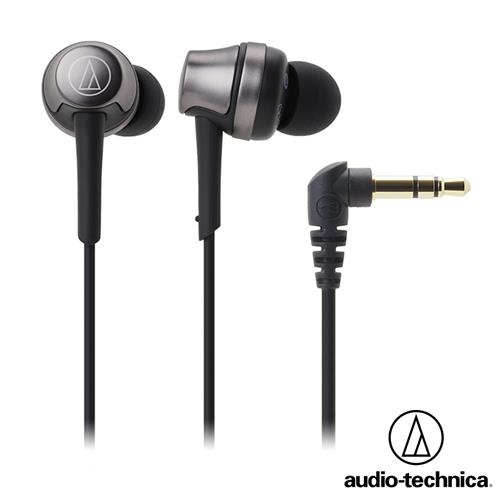 audio-technica鐵三角 ATH-CKR50 耳塞式耳機 (鋼鐵黑)