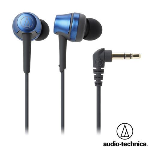 audio-technica鐵三角 ATH-CKR50 耳塞式耳機 (海藍)