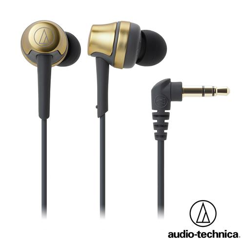 audio-technica鐵三角 ATH-CKR50 耳塞式耳機 (金黃)