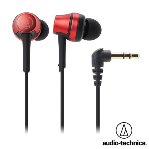 audio-technica鐵三角 ATH-CKR50 耳塞式耳機 (金屬紅)