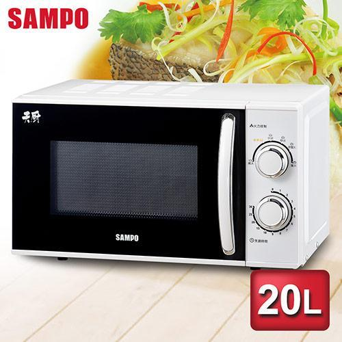 【網購獨享優惠】【SAMPO聲寶】20L機械式微波爐RE-N620TR