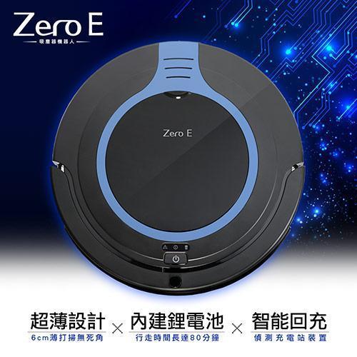【趴趴走】智慧偵測超薄型機器人吸塵器ZERO-E