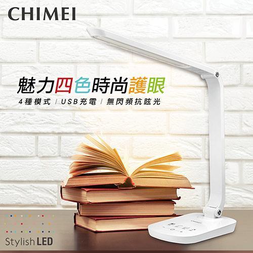 【CHIMEI奇美】時尚LED護眼檯燈LT-BT100D