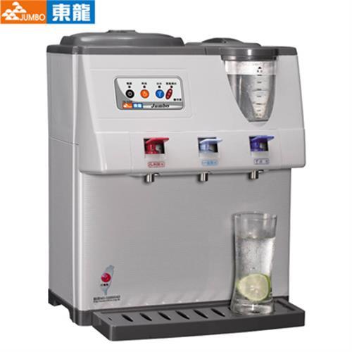 東龍蒸氣式冰溫熱開飲機 TE-153A