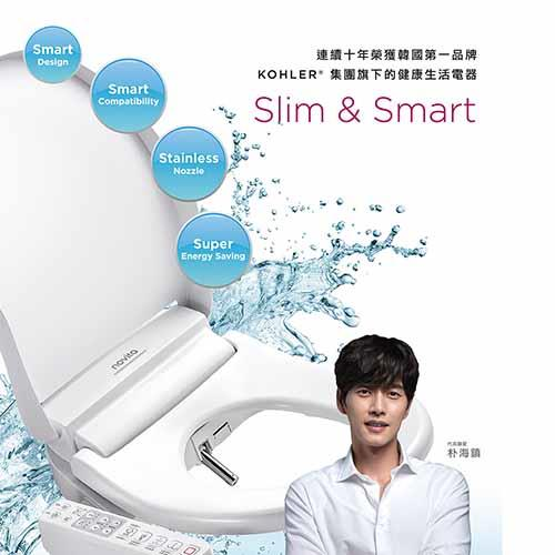 【網購獨享優惠】韓國 novita 諾維達微電腦溫水洗淨便座 BI-304ST