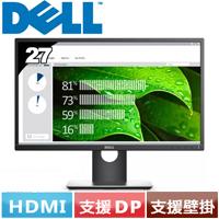 R2~ 品~DELL 27型 P2717H IPS寬螢幕