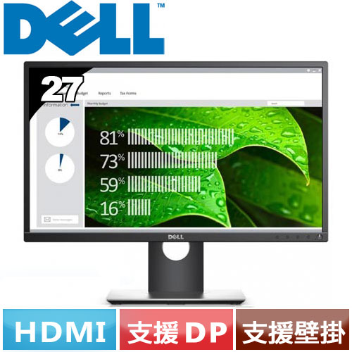 R2【福利品】DELL 27型 P2717H IPS寬螢幕