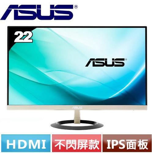R3【福利品】ASUS 22型美型廣視角液晶螢幕 VZ229H