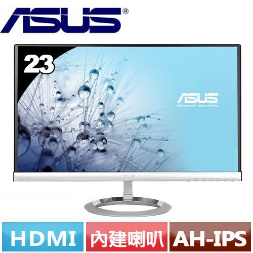 R3【福利品】ASUS MX239H 23型 AH-IPS液晶螢幕