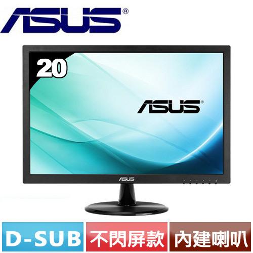 R3【福利品】ASUS華碩 20型廣視角液晶螢幕 VC209T