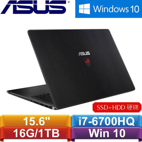 R3【福利品】ASUS華碩 ROG G501VW-0042B6700HQ 15.6吋電競筆記型電腦