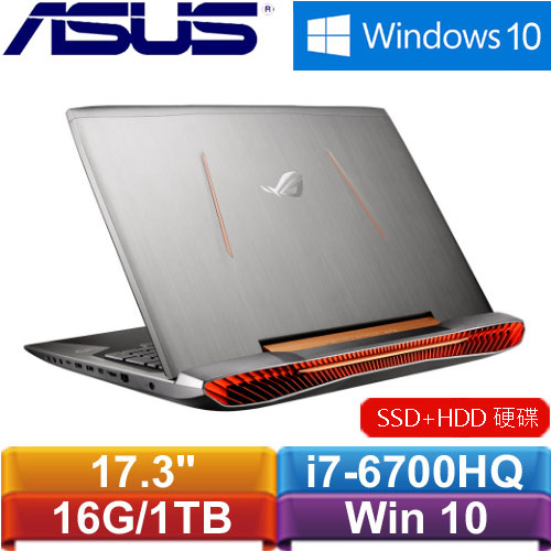 R1【福利品】ASUS華碩 ROG G752VY-0031A6700HQ 17.3吋電競筆記型電腦