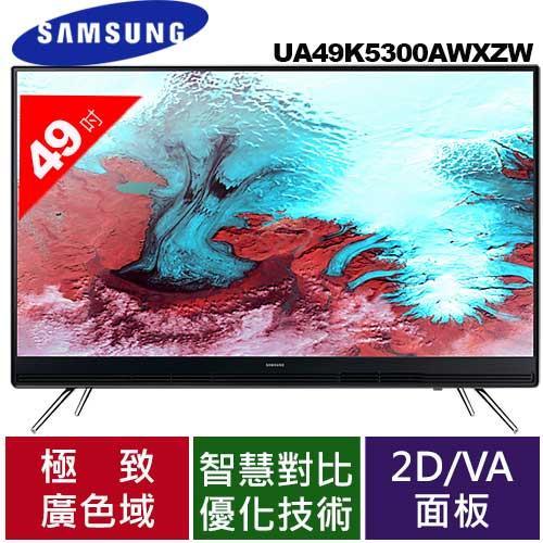 SAMSUNG 三星 49型智慧電視 UA49K5300AWXZW