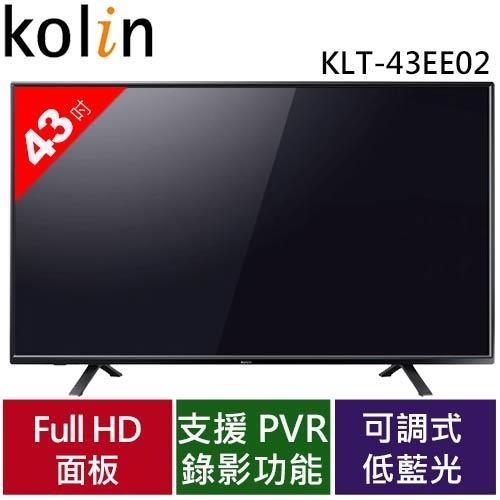 KOLIN 歌林 43型LED顯示器 KLT-43EE02