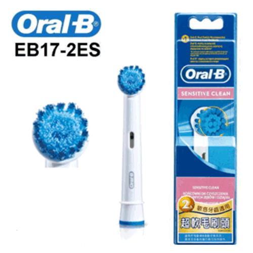 BRAUN德國百靈 EB17-2ES Oral-B成人超軟毛刷頭(2入)