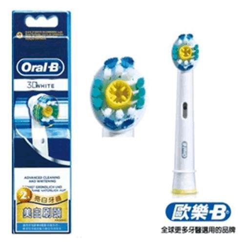 BRAUN德國百靈 EB18 Oral-B淨白型電動牙刷刷頭(2入)