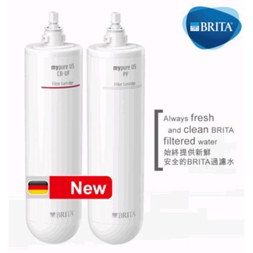 BRITA mypure U5前置濾芯+濾心組合
