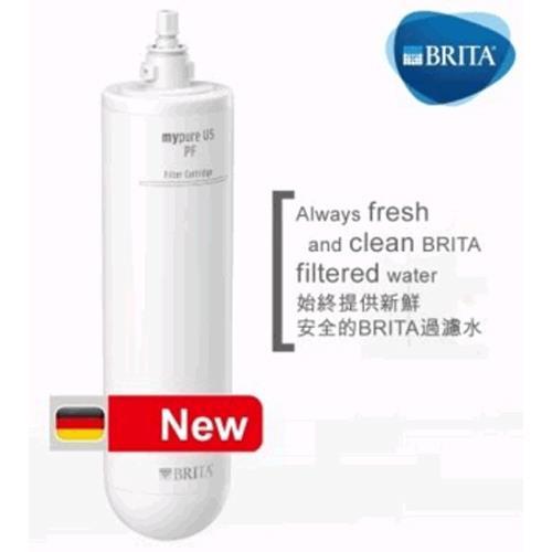 BRITA mypure U5 超微濾菌櫥下濾水系統專用前置濾芯