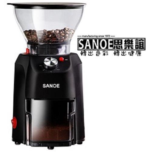 思樂誼SANOE 時尚磨豆機-黑 G501