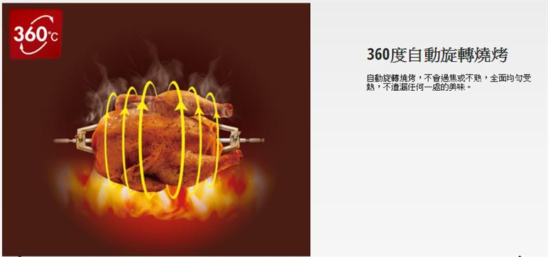 NB-H3800,烤箱,H3200,發酵,38L