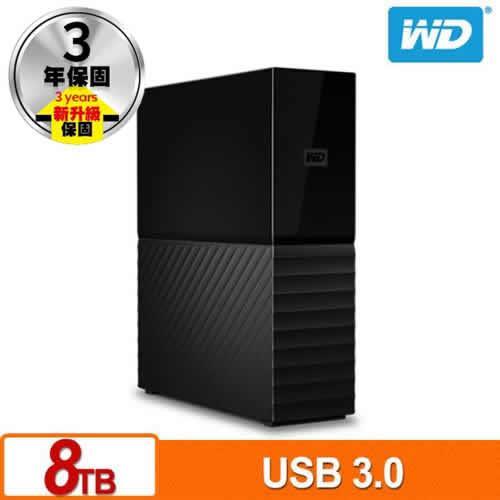 WD My Book 8TB 3.5吋外接硬碟(SESN)