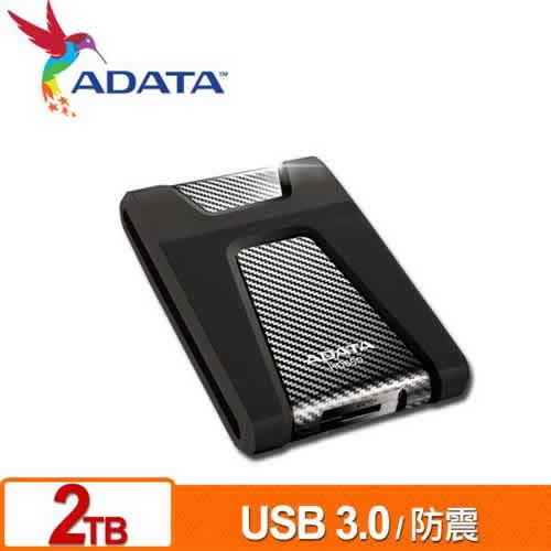 ADATA威剛 HD650 2TB 2.5吋行動硬碟 黑