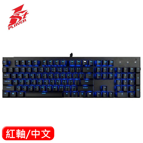 1STPLAYER Firerose 火玫瑰 II 藍光機械鍵盤 紅軸 中文
