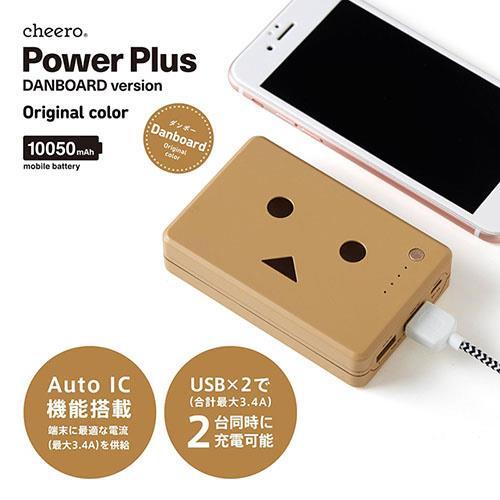 日本cheero 第二代 原色阿愣 10050mAh 智能行動電源