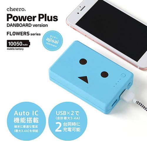 日本cheero 第二 彩色阿愣10050mAh 行動電源 - 繡球花 / 藍色