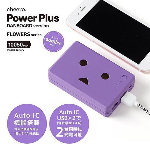 日本cheero 第二代彩色阿愣 10050mAh 行動電源  紫羅蘭 / 紫色