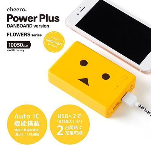 日本cheero 第二代彩色阿愣10050mAh 行動電源 向日葵 / 黃色