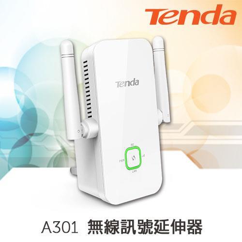 Tenda A301 300M無線訊號延伸器