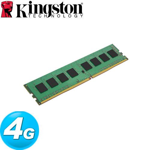 Kingston金士頓 DDR4-2133 4GB 桌上型記憶體 (1Rx8)