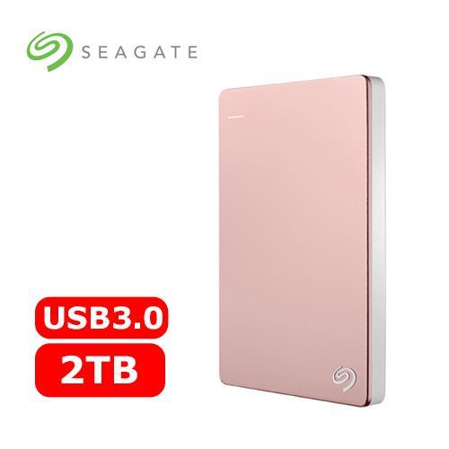 【網購獨享優惠】Seagate希捷 Backup Plus 2.5吋 2TB 行動硬碟 玫瑰金