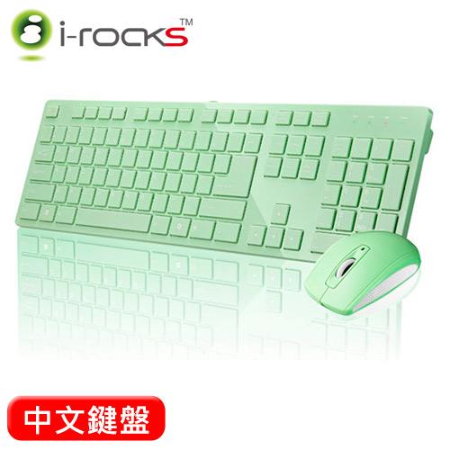 i-Rocks 艾芮克 IRK01RP 2.4GHz 無線鍵盤滑鼠組 粉綠
