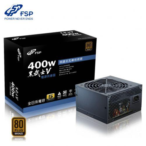 全漢 黑武士 V 400W 銅牌認證 電源供應器