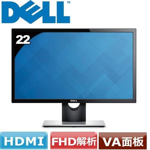 DELL 22型廣視角液晶螢幕 SE2216H
