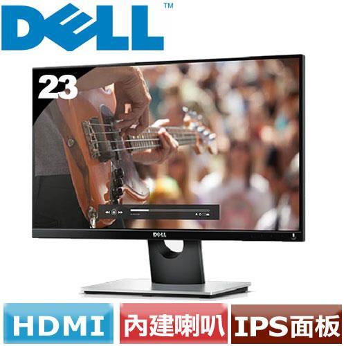 DELL S2316H 23型 LED寬螢幕